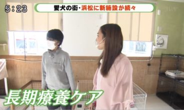 テレビ静岡 「ただいま ! テレビ」で長期療養ケアが紹介されました